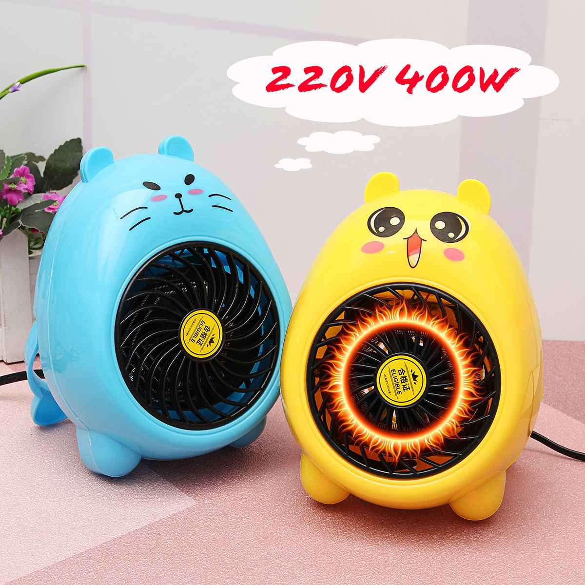 220V 400W Mini Small Electric Heaters Fan Home Office Heater Warmer Electric Warming Treasure Blue/Yellow