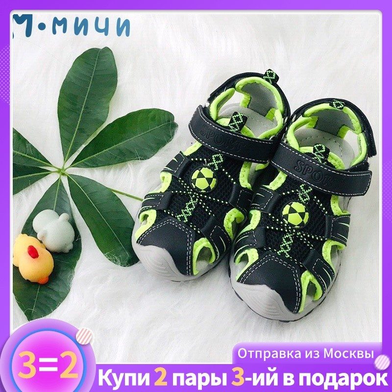 MMnun 3=2 Boys Sandals 2019 Summer Shoes Boys Orthopedic Kids Shoes Sandals Kids Breathable Children Shoes Size 22-31 ML130
