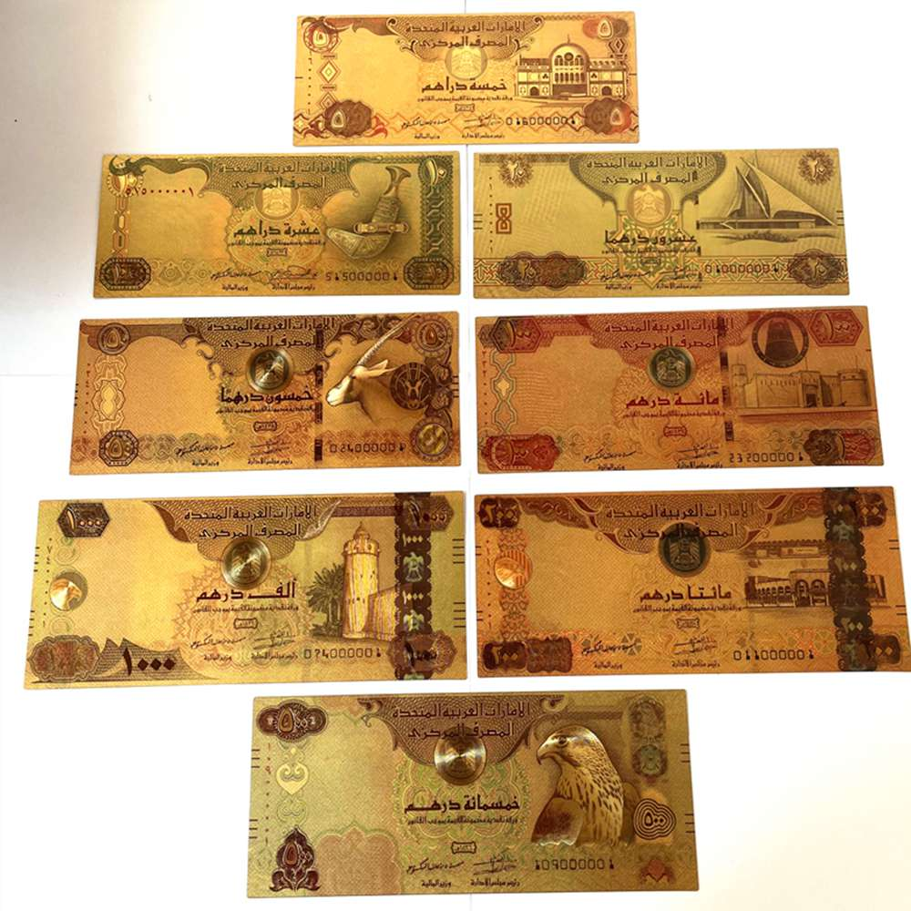 8 pçs/set os emirados árabes unidos dirham notas eau folha de ouro papel dinheiro artesanato coleção nota moeda|Notas de ouro|   -