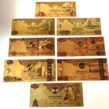 8 шт./компл. грязевая банкнота ОАЭ, Золотая фольга, бумажные деньги, поделки, коллекция банкнот