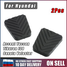 2Pcs Brake Clutch Rubber Cover Car Pedal Pad For Hyundai Accent Tucson Tiburon I30 Sanata Veloster 3282536000 Car-styling(China)