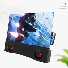 12 Inch Phone Sn nifier Bluetooth Stereo Speaker 3D HD Folding Sn Amplifier for Movies, Videos, Gaming