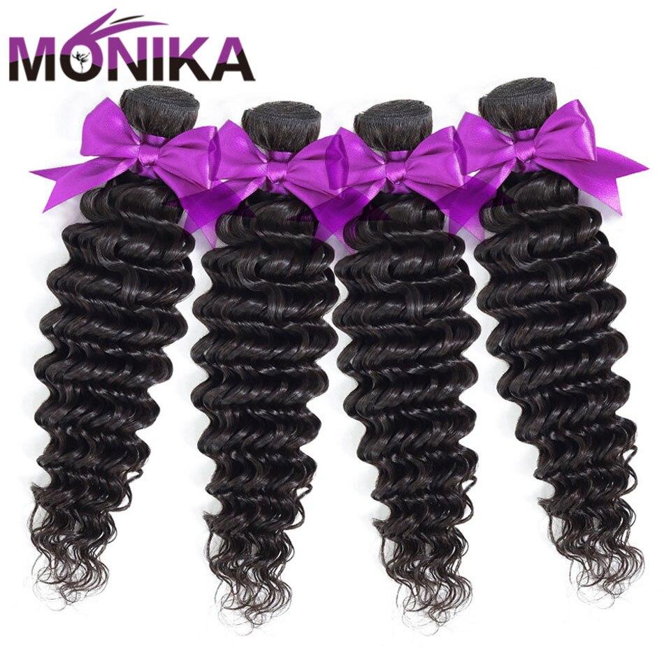 Image 5 - Monika Hair 3/4 Bundles Tissage Brazilian Deep Wave Bundles Human Hair Weave Bundles 30 inch Bundles Non Remy Hair Bundle DealsHair Weaves   -