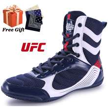 Professional men's competition boxing shoes daily fitness training sports shoes fighting sports training shoes