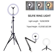 LED Light Ring Lamp Tripod Round Selfie Ring Light with Tripod for Mobile Phone tiktok youtube Photography Lamp Ringlights Hoop