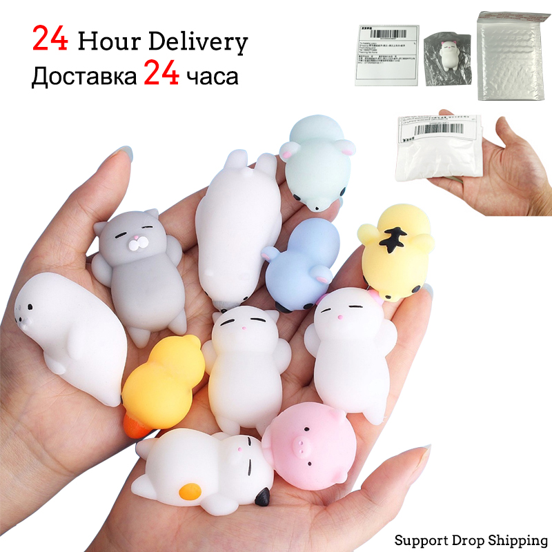 2019 Cute Cat Squish Antistress Toy Mochi Squishy Toy Funny Things Anti Stress Reliever Toys Cool Interesting Soft Squeeze Toy