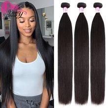 Beauté pour toujours brésilien cheveux raides tissage Remy cheveux humains armure faisceaux couleur naturelle livraison gratuite