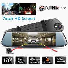 Lusterko wsteczne do tachografów odwróć 1080p HD Dashcam 7 cal naklejka na samochodowe lusterko wsteczne aparat z panelem widok z tyłu aparatu tanie tanio ALLOYSEED CN (pochodzenie) JIELI Przenośny rejestrator 170 ° 1280x720 NONE Cykliczne nagrywanie OV7670 Wbudowany Chiński (uproszczony)