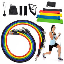17Pcs Pull Rope Fitness Exercises Resistance Bands Latex Tubes Pedal Excerciser Body Training Workout Yoga(China)
