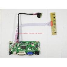 Новый контроллер драйвер платы монитор Комплект N101LGE-L11/21/L31/L41 HDMI + VGA + DVI 1024X600 40 штифтов ЖК-дисплей светодиодный Экран Панель
