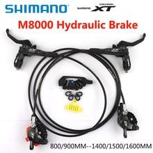 SHIMANO DEORE XT M8000 M8100 M8120 тормоз Горный велосипед гидравлический дисковый тормоз MTB ICE-TECH левый и правый 800 мм-1500 мм-1600 мм