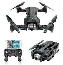 RCtown S20 WIFI FPV With 4K HD Camera GPS Positioning Mode Intelligent Foldable RC Drone Quadcopter RTF