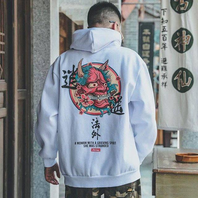 Japanese Print Hoodie 2