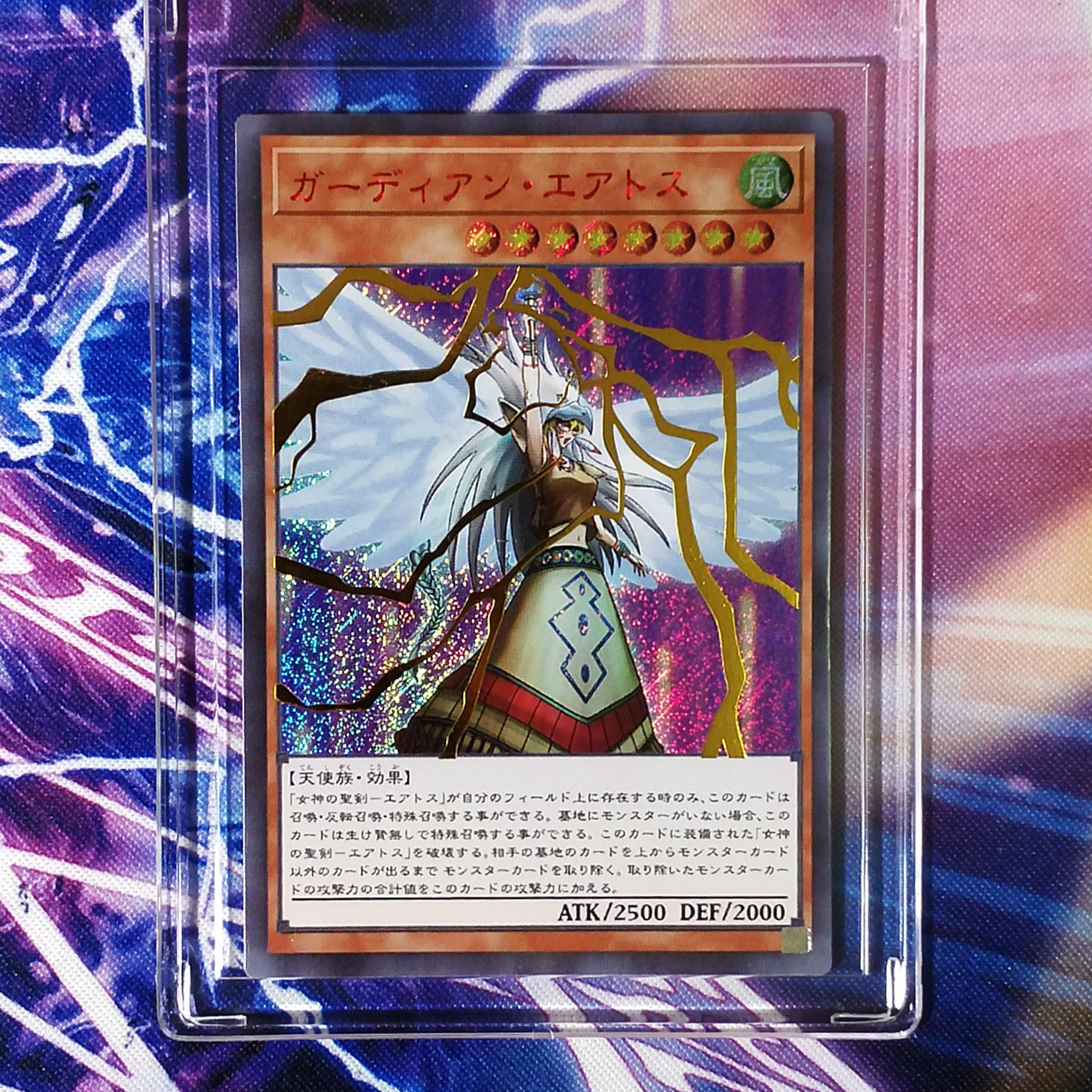 Yu Gi Oh Guardian Eatos DIY Colorful Toys Hobbies Hobby Collectibles Game Collection Anime Cards