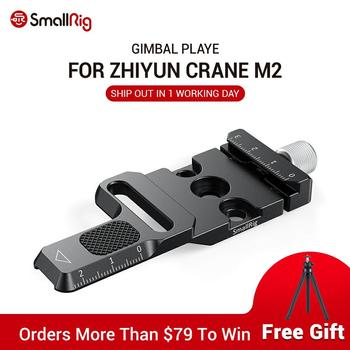 SmallRig Camera Mounting Plate Arca Quick Release Clamp for Zhiyun Crane M2 Gimbal Plate 2508 handheld gimbal adapter switch mount plate for gopro 6 5 4 3 3 yi 4k camera for dji osmo for feiyu zhiyun smooth q gimbal