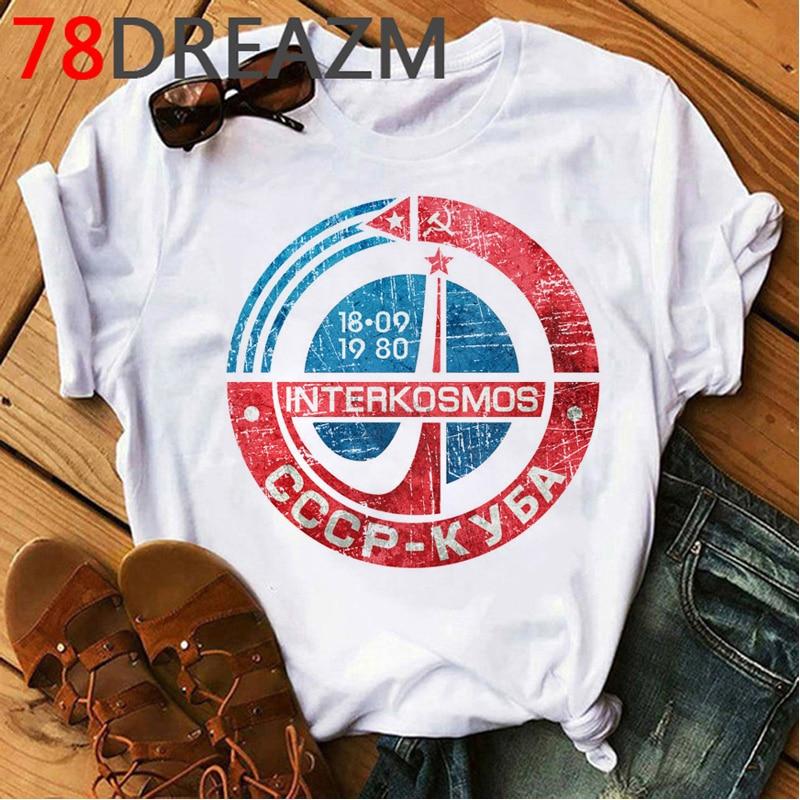 Мужская футболка в русском стиле, летняя футболка в стиле хип-хоп с забавной космической ракетой, CCCP