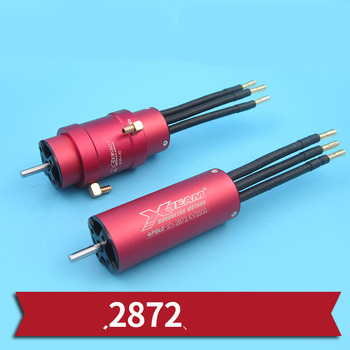 1PC 2872 Brushless Motor 3500KV Water Cooled Motors 1200W/102A Motors in 4mm Shafting Jacket for RC Jet Boats Upgrade Parts