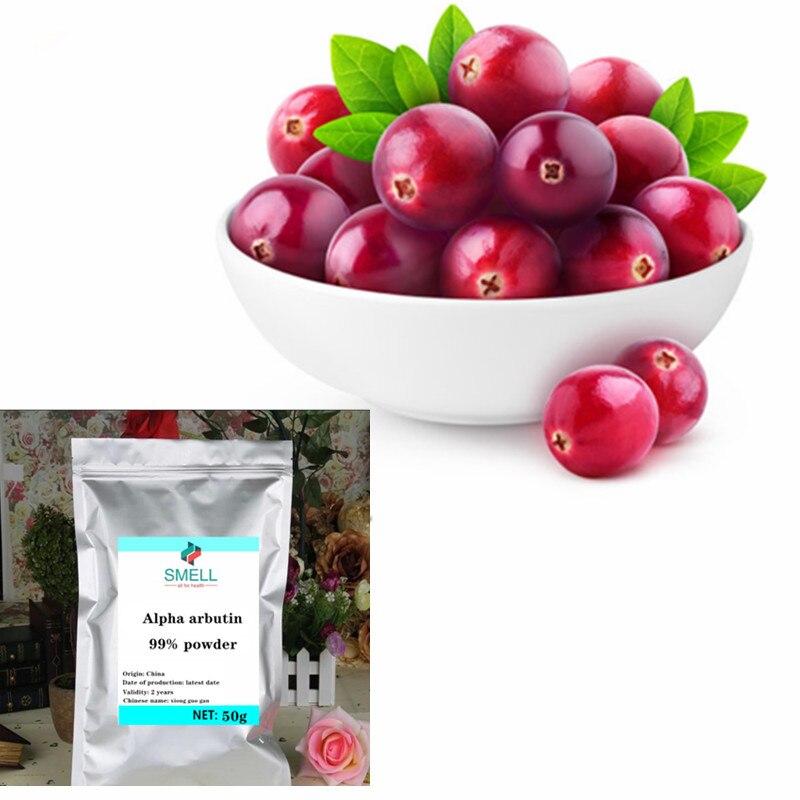 High Quality Cosmetics Material 99% Natural  Skin Whitening Alpha-arbutin Powder Alpha Arbutin  Xiong Guo Gan