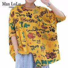 Max LuLu Korean Fashion Style 2020 Summer Ladies Vintage Tops Womens Casual Printed Tshirts