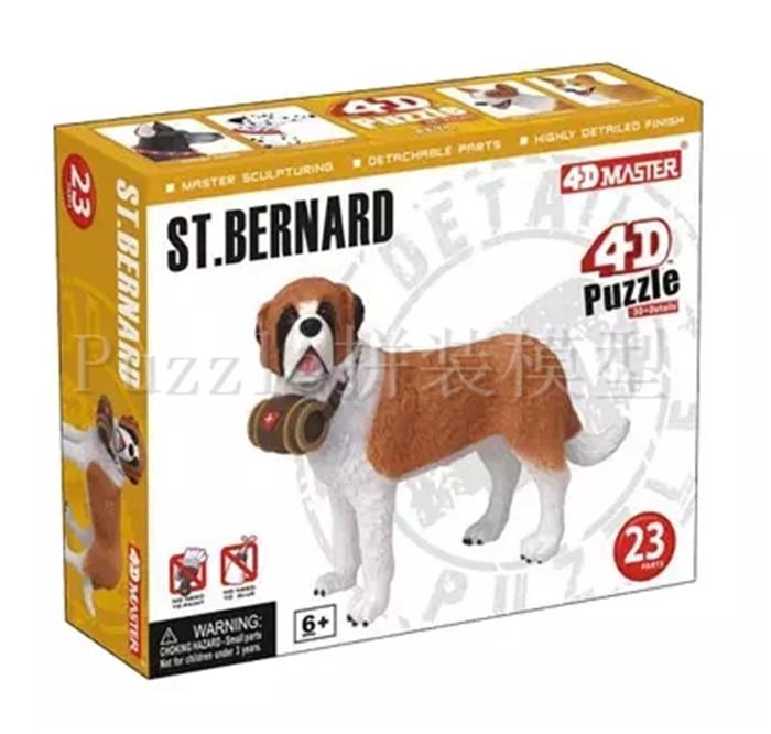 4D MASTER Puzzle St. Bernard Dog Assembling Toys Animal Dog Canine Anatomy Model
