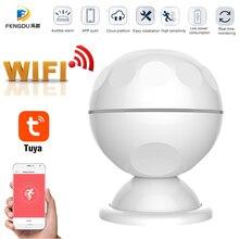 2020 أحدث الذكية WiFi البير محس حركة الإنسان الجسم مستشعر المنزل نظام إنذار الذكية البير محس حركة تويا الذكية الحياة