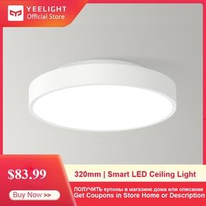 Yeelight Intelligent LED Ceili