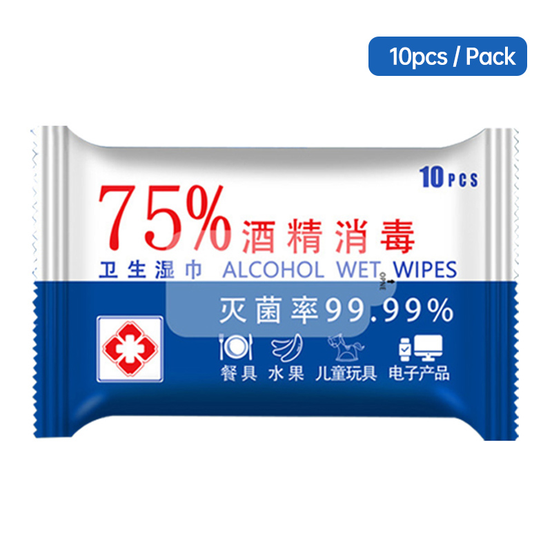 Health Care Disinfection 75% Alcohol Swabs Pads Wipes Antiseptic Cleanser Cleaning Sterilization 10pcs/set