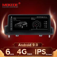 Nowy przyjazd! 10 25 #8222 android9 0 samochodowy odtwarzacz multimedialny dla BMW E90 E91 E92 E93 2005 #8211 2012 4G 32G wifi BT gps nawigacji carplay tanie tanio MEKEDE CN (pochodzenie) podwójne złącze DIN 4*45 256G Android 9 0 DVD-R RW VIDEO CD DVD-RAM JPEG GOOD 1280*480 Tuner radiowy