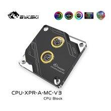 Bykski CPU-XPR-A-MC-V3, PROCESSEUR INTEL Bloc D'eau Pour LGA1150 1151 1155 1156 2011 X99, REFROIDISSEUR DE PROCESSEUR 12V RVB/5V ARGB/synchronisation