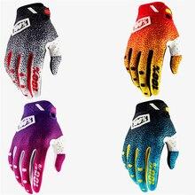 Vibrant Full Finger Motorcycle Gloves Gants Moto Luvas Absorb sweat Bicycle Waterproof Windproof Racing S-XXL