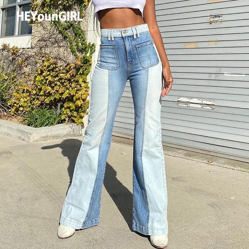 HEYounGIRL Patchwork High Waist Wide Leg Pants Women Casual Elegant Jeans Capris Fashion Skinny Denim Long Trousers Ladies 2020
