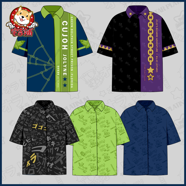 JoJo's Bizarre Adventure Jolyne Cujoh KUJO JOTARO Cosplay Summer Short Sleeve Tops T-shirt Tee Casual Shirts Student Men Women 1