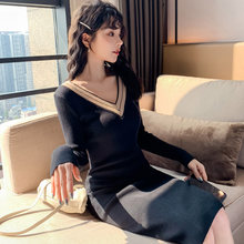 2020 autumn and winter new Korean style temperament V-neck slim simple knitted sweater bag hip base skirt dress(China)