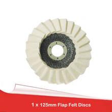 """125 мм 5 """"клапаном войлочный диск из шерсти полировка угловая"""