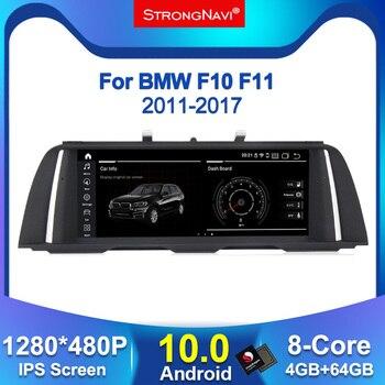 8 ליבה 4 + 64G 2DIN אנדרואיד 10.0 רכב ניווט GPS מולטימדיה עבור BMW 5 סדרת F10 F11 2010 -2016 CIC NBT רדיו 4G lte BT WIFI