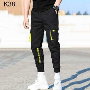 Casual Men Breathable Ankle Tie Pocket Drawstring Cargo Pants Ninth Trousers