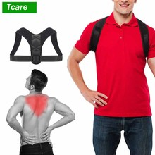 1Pcs Posture Corrector Spinal Support - Physical Therapy Posture Brace Back Shoulder and Neck Pain Relief Posture Trainer все цены