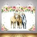 Лошади С Днем Рождения фон для фото на вечеринке изготовленный на заказ для мальчиков, с цветочным принтом для девочек в ковбойском стиле дл...