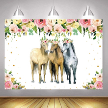 Horse Happy Birthday Party Photo Backdrop Custom Boys Girls Flower Cowboy Cowgirls Decoration Photography Backgrounds Banner