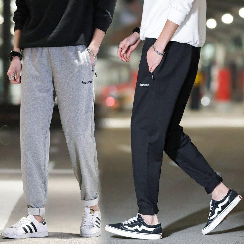 Athletic Pants Men's Loose-Fit Casual Sweatpants Autumn Pocket Zipper Straight-Cut Knitting Pants Large Size Sweatpants Running