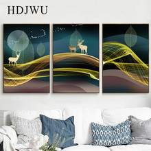 Nordic Art Home Canvas Painting Abstract Lines Printing Posters Wall Pictures for Living Room DJ375