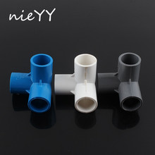 2pcs PVC20mm Three-dimensional 3D Water Pipe Connector 3 Way Stereo Joint Tube Adapter Garden Irrigation Fitting DIY Shelf
