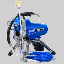 Airless Paint Sprayer Wall-Spraying-Machine Electric 2200W 220V