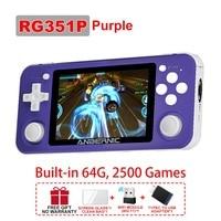 RG351P PURPLE