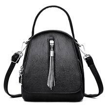 Модная сумка из искусственной кожи сумки через плечо для женщин