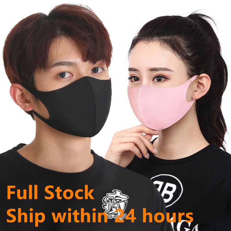 1PCS/3Pcs Anti Dust Mask Anti Pullution Protection Face Mask With Earloop Black Washable Men/Women/Children Windproof Mouth Mask