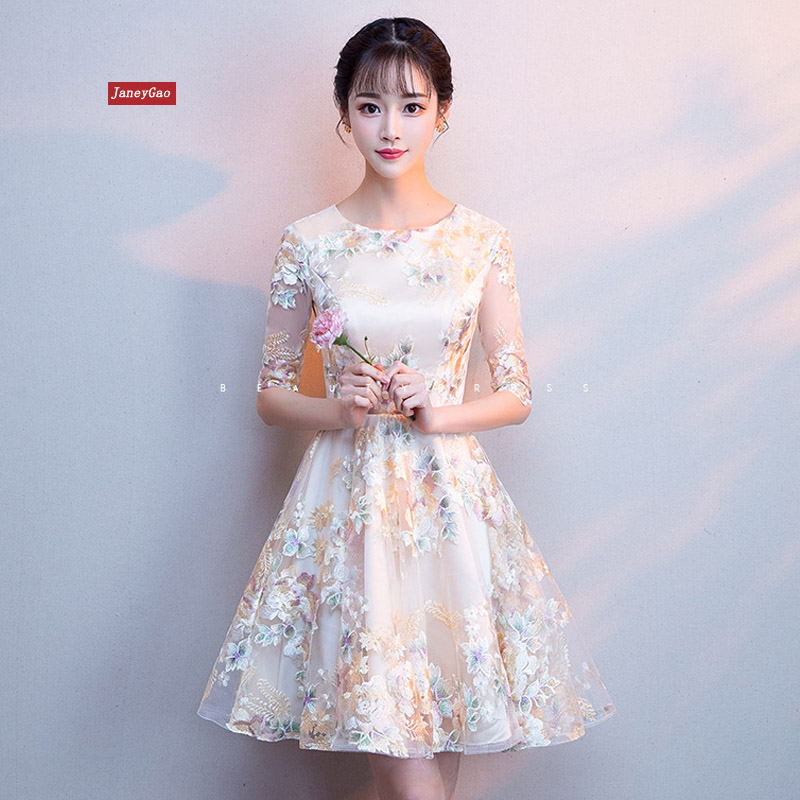 JaneyGao Evening Dress Female 2019 New Summer Bridesmaid Short Section Slimming Banquet Ladies Dress Dress Sleeves Elegant Dress