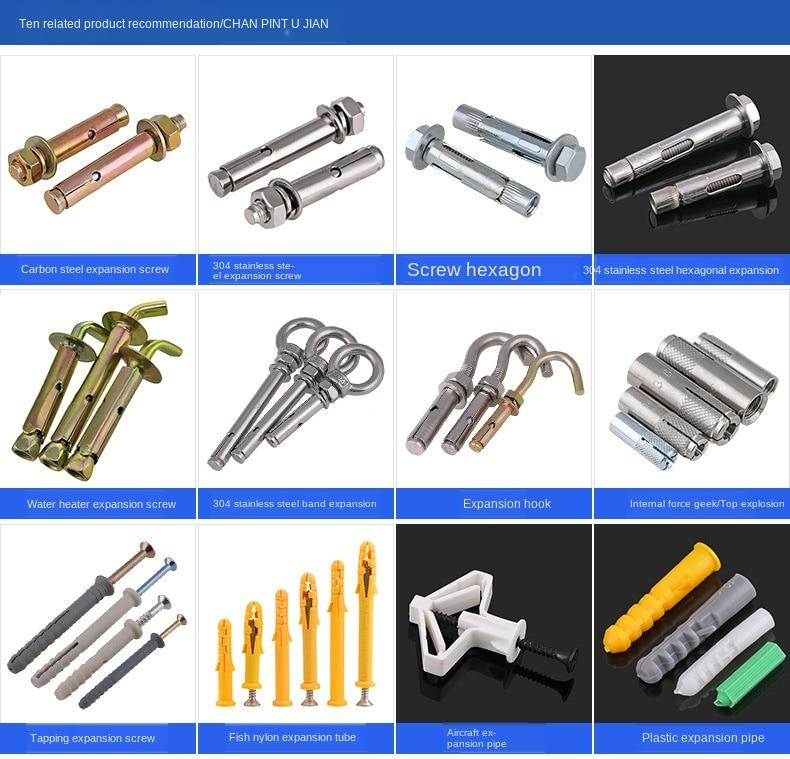 304 Stainless Steel Expansion Screw Hoisting Expansion Bolt External Hexagon Reduction Belt Built-in Tension Explosion 1Pcs Length : 50mm, Size : M10