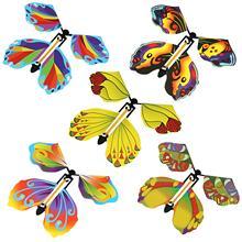 5 шт. Волшебный резинка ремешок питание заводной механизм полет бабочка игрушки вечеринка реквизит