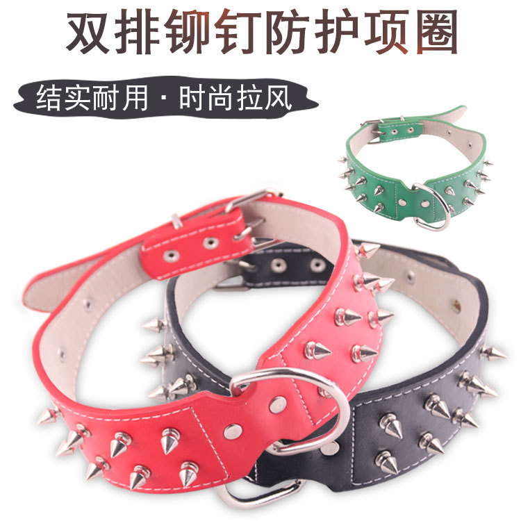 Pet Collar Dog Leather Anti-Bite Neck Ring Double Row Bullet Nail Protection Dog Neck Ring Leather And Medium-sized Dog Neck Rin